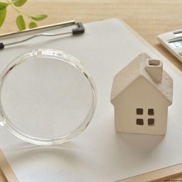 Immobilienbewertung online und schnell